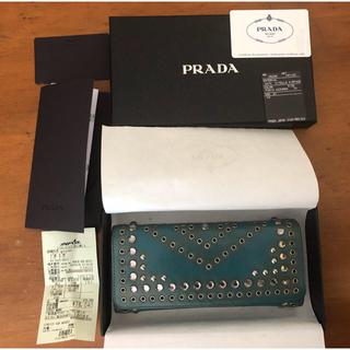 プラダ(PRADA)のPRADA ビジュークリスタル 長財布 スタッズ 個性派(財布)