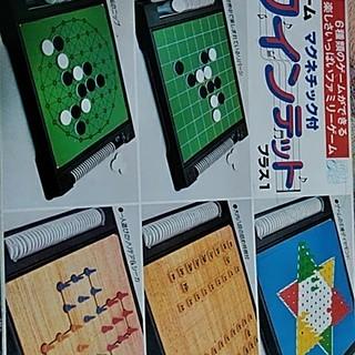 ゲームクインテットプラス1(オセロ/チェス)