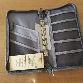 ムジルシリョウヒン(MUJI (無印良品))の無印良品 パスポートケース  (旅行用品)