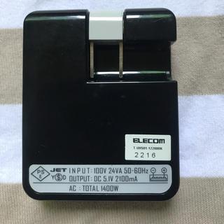 エレコム(ELECOM)のELECOM 充電器 ◇値下げ中!!◇(バッテリー/充電器)