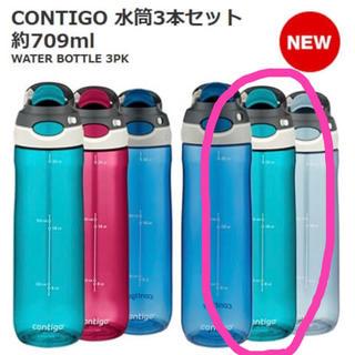 コストコ(コストコ)の【新品】コストコ CONTIGO 水筒 グリーン(水筒)