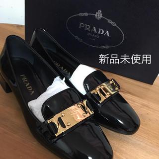 プラダ(PRADA)のPRADA フラットシューズ(ローファー/革靴)