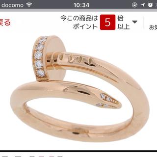 カルティエ(Cartier)のジュスト アン クル ダイヤリングPG9号(リング(指輪))