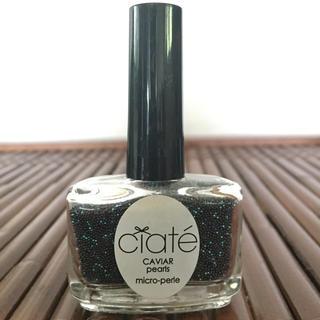 シアテ(ciate)のciate London caviar pearis-blackシアテキャビア(マニキュア)