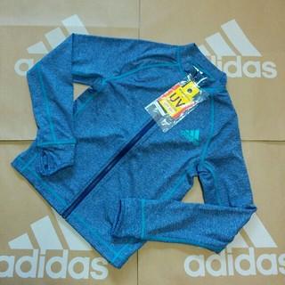 アディダス(adidas)の新品 150cm アディダス ジップアップ ラッシュガード キッズ ジュニア 青(水着)