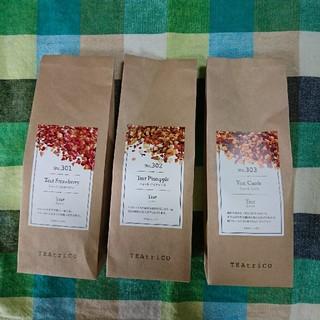 TEAtrico ティートリコ 50gサイズ色々選べる3点セット 食べれる紅茶(茶)
