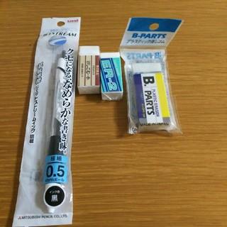 ムジルシリョウヒン(MUJI (無印良品))の無印良品 消しゴム uni ボールペン セット(消しゴム/修正テープ)