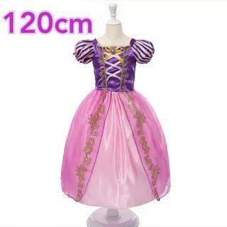 120cm♡ラプンツェル♡ワンピース♡プリンセスドレス♡(ワンピース)