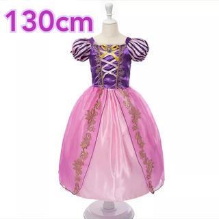 130cm♡ラプンツェル♡ワンピース♡プリンセスドレス♡(ワンピース)