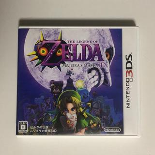 ニンテンドー3DS(ニンテンドー3DS)のゼルダの伝説 ムジュラの仮面 3DS(携帯用ゲームソフト)