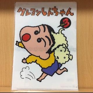 クレヨンしんちゃん クリアファイル(クリアファイル)