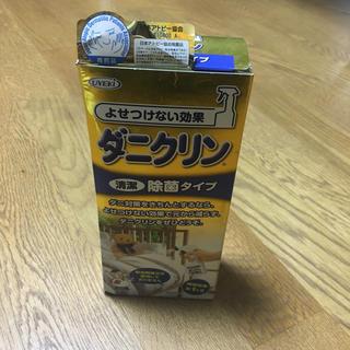ウエキ(Ueki)のダニクリン除菌タイプ 250mL [防虫加工用スプレー](日用品/生活雑貨)