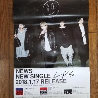 NEWS告知ポスター(ポスター)