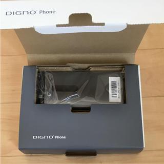 キョウセラ(京セラ)の【新品・未使用】DIGNOphone UQ(携帯電話本体)