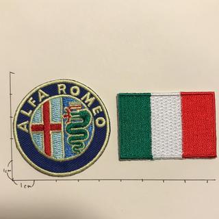 アルファロメオ(Alfa Romeo)のアルファロメオ【2枚組セットワッペン】(その他)