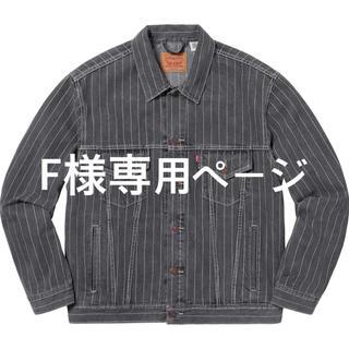 シュプリーム(Supreme)のF様専用ページ(Gジャン/デニムジャケット)