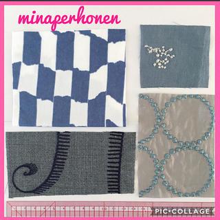 ミナペルホネン(mina perhonen)のミナペルホネン ブルーグレーはぎれ(その他)
