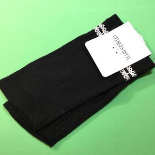 ジョルジュレッシュ(GEORGES RECH)のGEORGES.RECH..... UV手袋……新品未使用(手袋)
