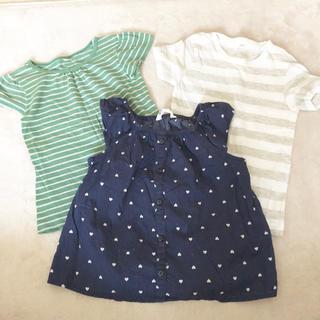 ムジルシリョウヒン(MUJI (無印良品))の無印のキッズTシャツ、H&Mのトップスセット 90(Tシャツ/カットソー)