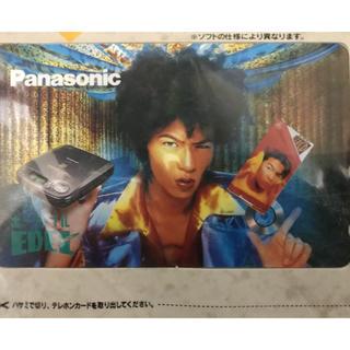 パナソニック(Panasonic)の武田真治テレホンカード(その他)