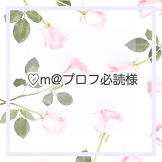 ♡m@プロフ必読様✩7(I)パープル RoseMetal(iPhoneケース)
