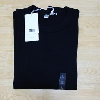 ユニクロ(UNIQLO)のユニクロ 2枚 白と黒セット(Tシャツ(半袖/袖なし))