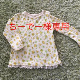 アコバ(Acoba)の花柄 長袖Tシャツ 90センチ(Tシャツ/カットソー)