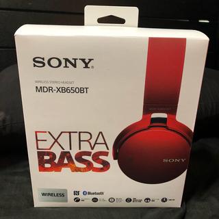 ソニー(SONY)のSONY MDR-XB650BT ヘッドフォン(ヘッドフォン/イヤフォン)
