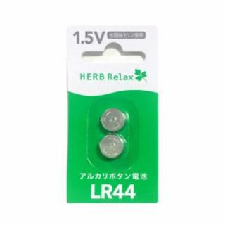☆アルカリボタン電池 LR44  5個セット☆(その他)
