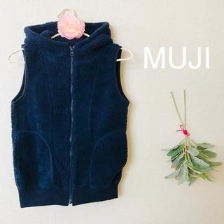 ムジルシリョウヒン(MUJI (無印良品))の秋冬♡ベスト♡無印良品(ベスト/ジレ)