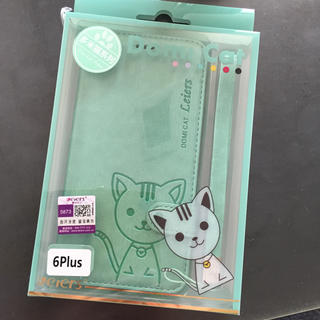 iPhone6plus★手帳型ケース 猫(iPhoneケース)