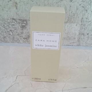 ザラホーム(ZARA HOME)のZARA  HOME  white  jasmine  新品未使用(その他)