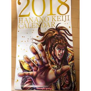 ニューギン(newgin)の花の慶次 カレンダー2018(パチンコ/パチスロ)