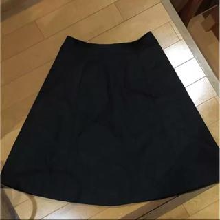 プラダ(PRADA)の【美品】プラダ スカート(ひざ丈スカート)