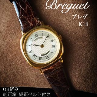 ブレゲ(Breguet)の希少 本物 K18 箱付き BREGUET ブレゲ OH済み 手巻き 腕時計(腕時計)
