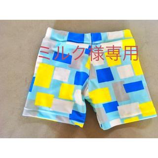 フタフタ(futafuta)のフタフタ☆95センチ水着(水着)