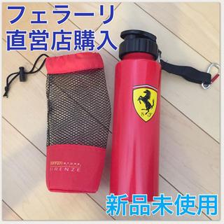 フェラーリ(Ferrari)のフェラーリ タンブラー マグ(スポーツ)