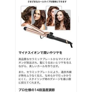 ほぼ新品Anjouヘアアイロンカール32mm🌟コテ巻き髪ツヤグラ(ヘアアイロン)