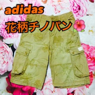 アディダス(adidas)の【adidas アディダス 花柄 チノパン♡】(チノパン)