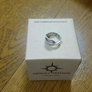 アリゾナフリーダム(ARIZONA FREEDOM)の値下げ!ARIZONA FREEDOM 50mm フェザーリング(リング(指輪))