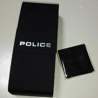 ポリス(POLICE)のPOLICE サングラスケース(サングラス/メガネ)