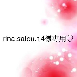 ワコール(Wacoal)のrina.satou.14様専用♡(ブラ&ショーツセット)