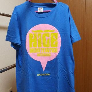 2005 音髭 STAFF Tシャツ(その他)
