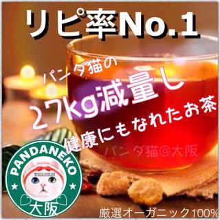 リピ💌RIRiY様専用✨美味しいと超大好評でリピ率No.1♡厳選ルイボスティー(ダイエット食品)