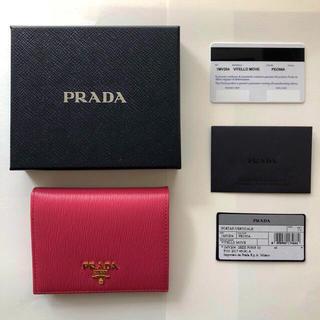 プラダ(PRADA)の新品未使用 PRADA ミニ財布(財布)