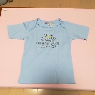 コムサコミューン(COMME CA COMMUNE)のCOMME  CA  Commune  コムサ コミューン Tシャツ S   (Tシャツ/カットソー)