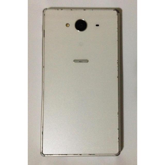 【SIMフリー】AQUOS Xx2 502SH ホワイト ジャンク