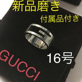 グッチ(Gucci)のGUCCI ブランデッド G アイコンリング(リング(指輪))