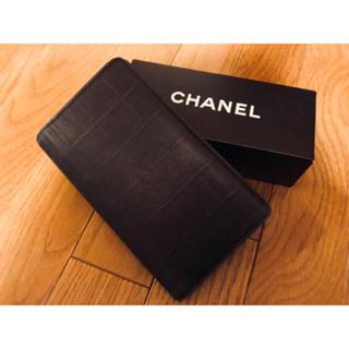 シャネル(CHANEL)の【CHANEL/シャネル】ニュートラベルライン/二つ折り/長財布/正規品/美品(財布)