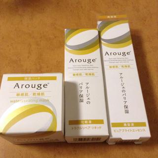 アルージェ(Arouge)のアルージェ 3種セット(フェイスクリーム)